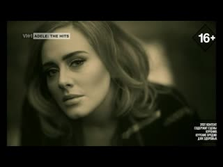 Adele: The Hits (VH1)