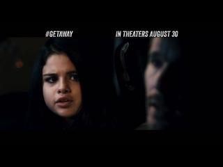 Selena Gomez - Getaway   Official Trailer #2