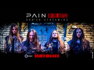 PAIN |  | 360 VR streaming in the Abyss - видео-афиша