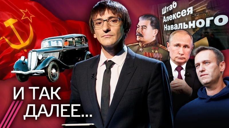 Навальный — экстремист. Пришли за всеми. Россия готовится к войнам. Третья волна коронавируса