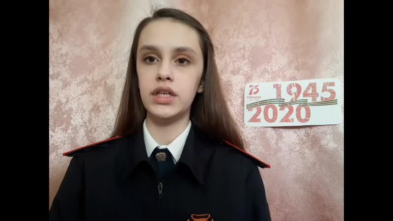 Сухомлинова Светлана 10 класс