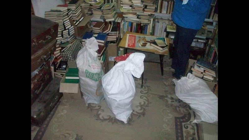 Книги разные привезли разбираем