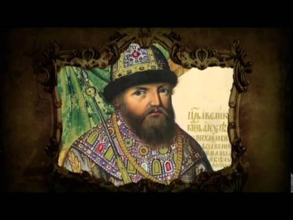Русские цари Алексей Михайлович