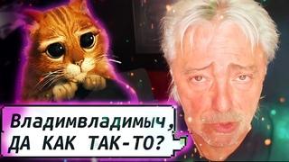 """Константин """"АлисА"""" Кинчев Раскритиковал путина! Холуи Тоже Плачут @КЛИРИК"""