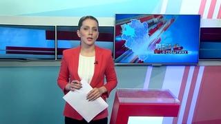"""Репортаж """"Первого Ярославского"""" с III сессии общественного обсуждения стратегии развития региона"""