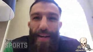 МАЙКЛ КИЕСА  -- КОНОР ЛИШИЛ МЕНЯ БОЯ С ХАБИБОМ НА UFC 223