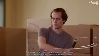Интервью: Актеры сериала «Тень и Кость» об экшене (субтитры)