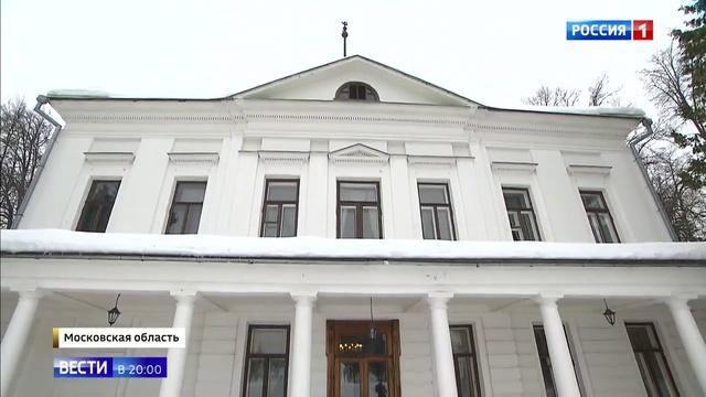 Вести в 20 00 • В усадьбе Лермонтова началась распродажа участков под коттеджи
