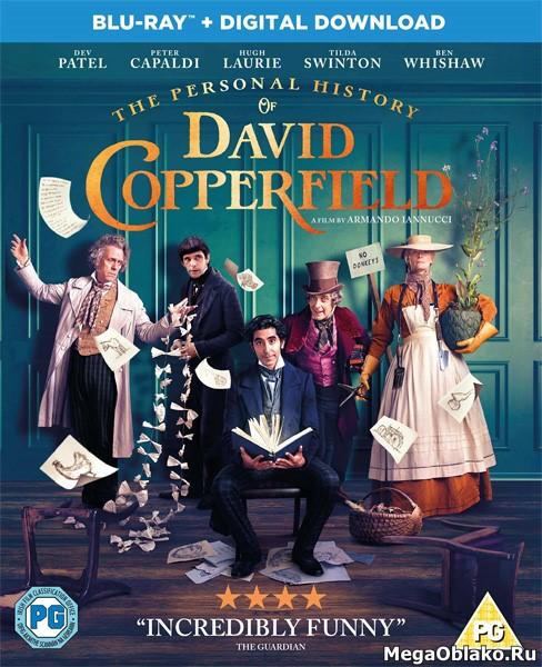 История Дэвида Копперфилда / The Personal History of David Copperfield (2019/BDRip/HDRip)