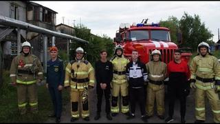 Ребята помогли пожарным в спасении людей