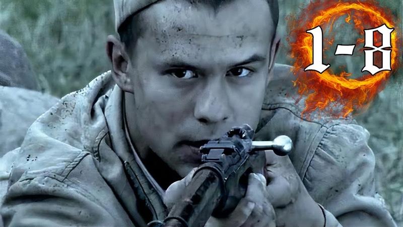 Захватывающий фильм на реальных событиях Под ливнем пуль В плену врага Русские детективы