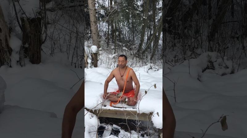 Tibetan Thummo yoga