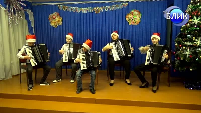 Концерт МБУ ДО Детская школа искусств В гостях у аккордеона