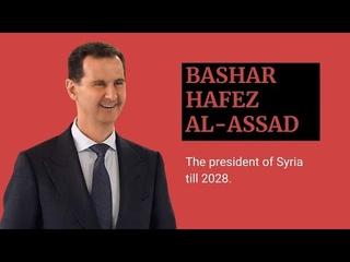President Bashar Assad victory speech (English subtitles - 28 May 2021)