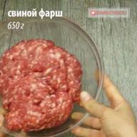 id_45096 Пирог с фаршем и куриными яйцами 🍴  Автор: Appetitno TV  #gif@bon