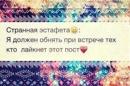 Персональный фотоальбом Есении Руденко