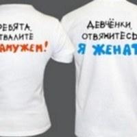 АндрейМедведев