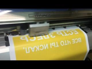 Печать на ферропленке