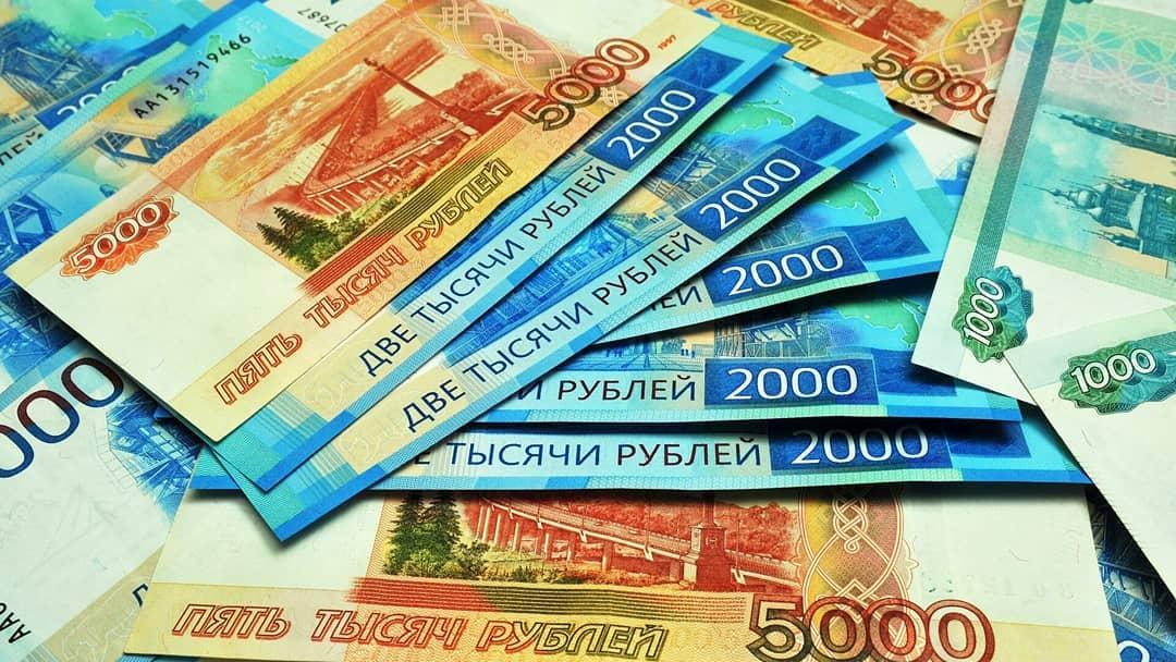 Банк России модернизирует банкноты образца 1997 года: на них нанесут новые изображения российских городов