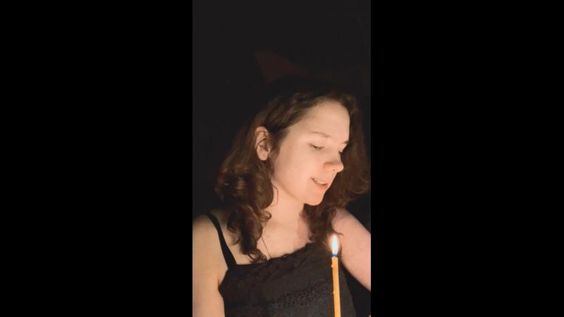 Видео от Maria Herisson