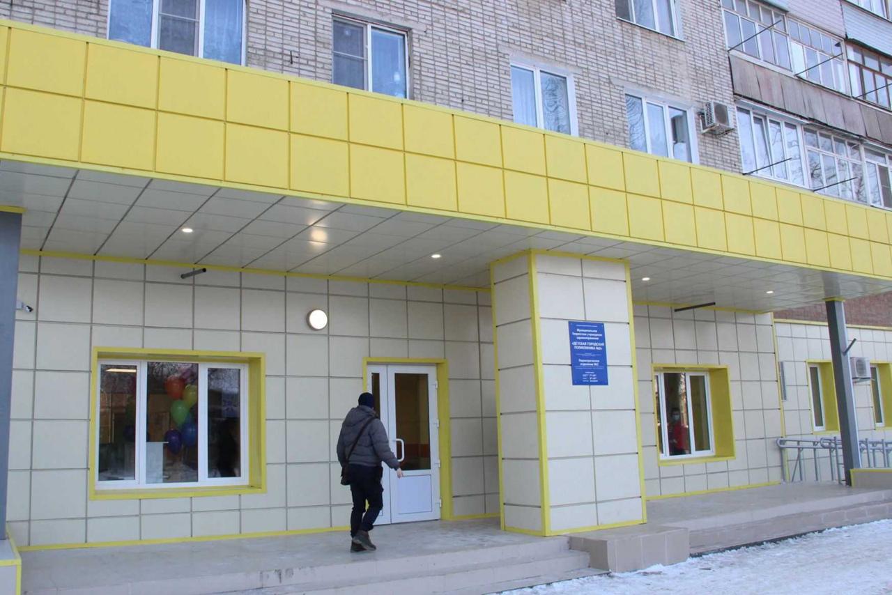 В Таганроге после капитального ремонта открылись две детские поликлиники