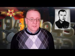 """Солецкий краеведческий музей, цикл видео рассказов """"Вспомним всех поимённо"""""""