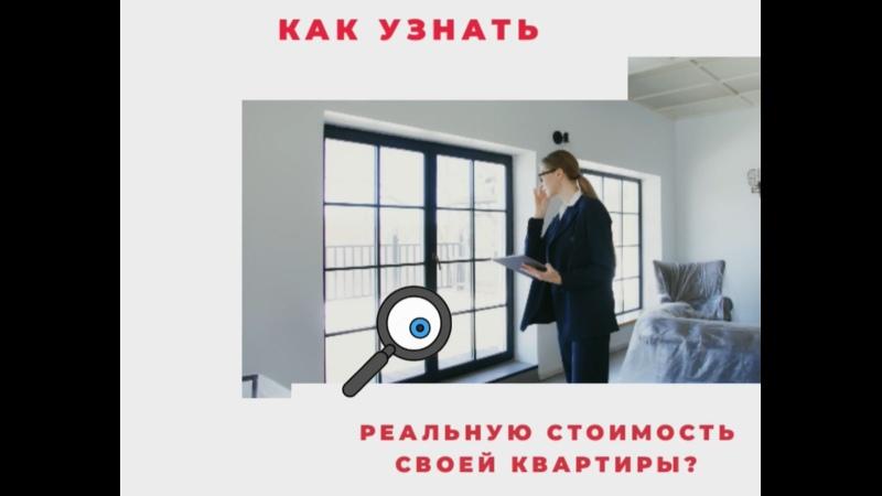 Видео от Трансферт ━ Компания Недвижимости Воронеж