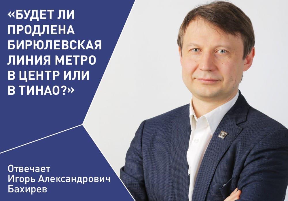 #ЭкспертыМКА #ВопросОтвет