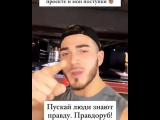 Рома Капаклы заявил, что Яббарова снабжает неизвестный спонсор из вне. Интересно, за что? :-)