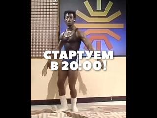 Video by Cuba Libre Bar Санкт-Петербург