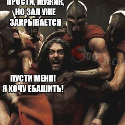 Василий Вася