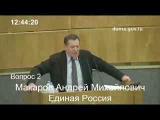 😐 В Госдуме резко выступили против раздачи денег р...