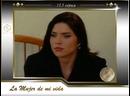 La Mujer de mi vida Capitulo 113 / Избранница 113 серия