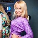 Наталья Спиридонова, 30 лет, Нижний Новгород, Россия