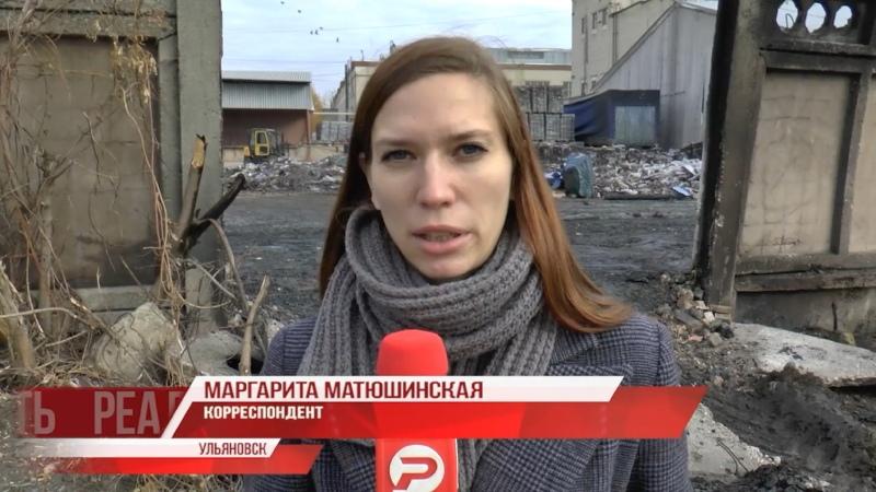 Видео от Димитровград Новости