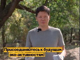 McDonald's® Kazakhstan kullanıcısından video