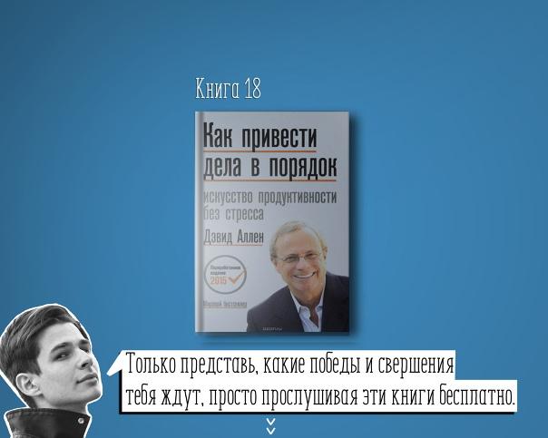 Алексей Корнелюк -  #11