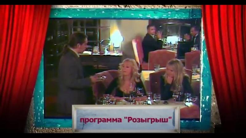 История российского юмора 2004 год