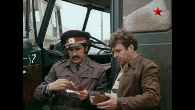 Выгодный контракт 1979 2 серия