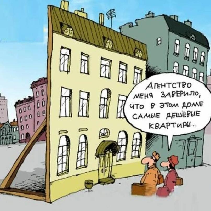 Серьезный градостроительный скандал разгорается в Курске. Жильцы дома 107 по пр....