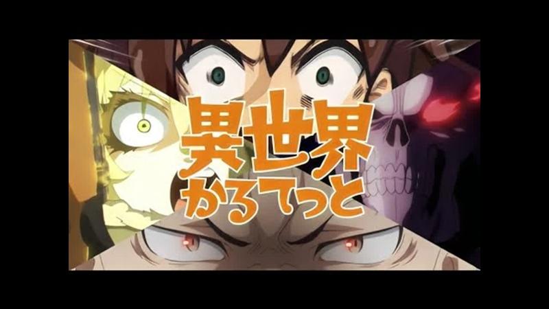 Isekai Quartet Opening Overlord Konosuba Re Zro Youjo Senki