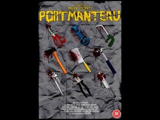 Portmanteau (2017)