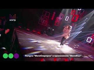 МУЗ-ТВ LIVE в КАЙФ
