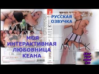 Лучшее интерактивное порно онлайн sex movies anal секс porn videos ...