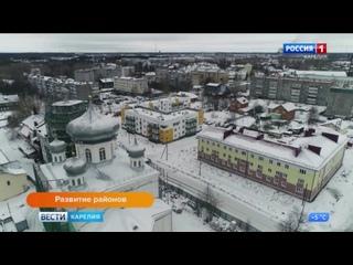 Глава Карелии Артур Парфенчиков проведет онлайн-встречу по социально-экономическому развитию Кемского района