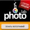 Photo Lab - Печать на  холсте Картины Фотокниги