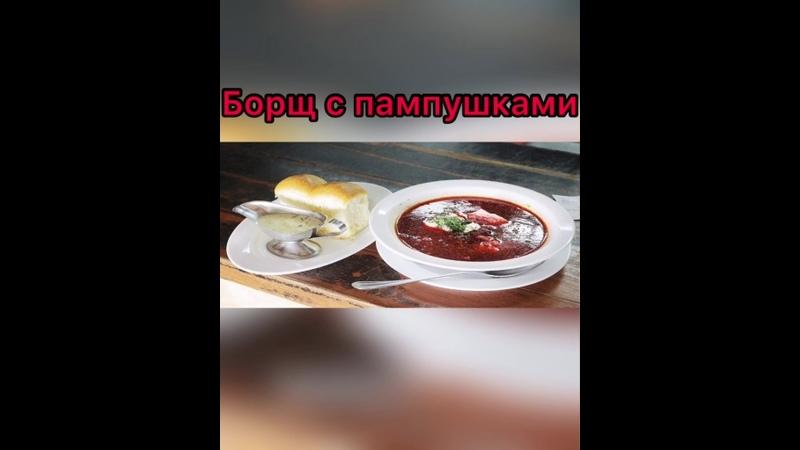 Видео от Ресторан Старгород Сочи Чешская пивоварня