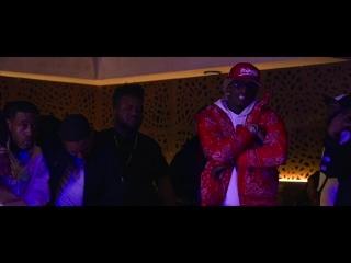 Trav — Geed U (feat. Young Thug)
