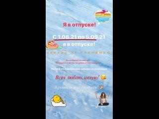 Video by Торты на заказ Чехов, Серпухов