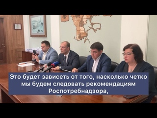 Video by Alexander Smekalin